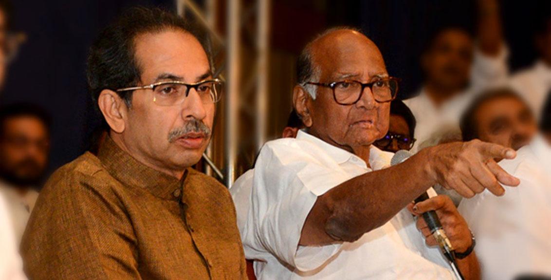 Shiv Sena-NCP discussion or dispute?