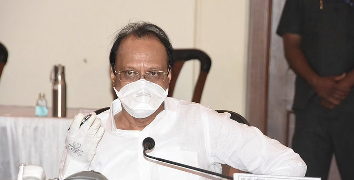 Deputy Chief Minister Ajit Pawar's big announcement wont cut power coneection