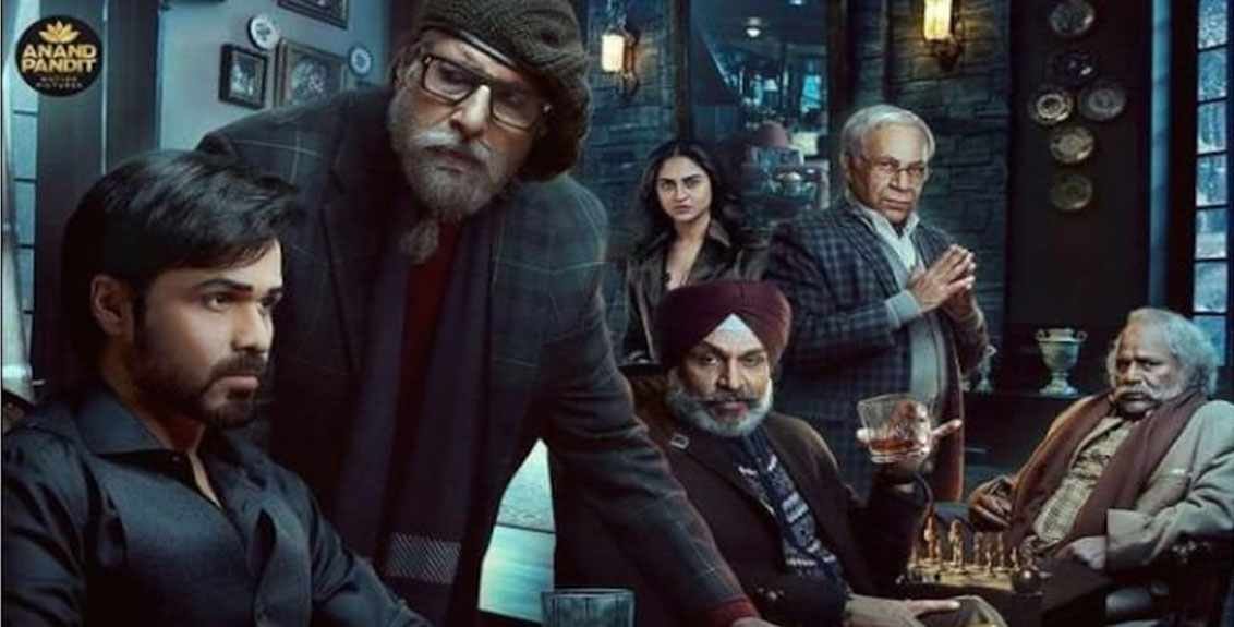 Riya Chakraborty appeared in the trailer of the movie 'Chehre'