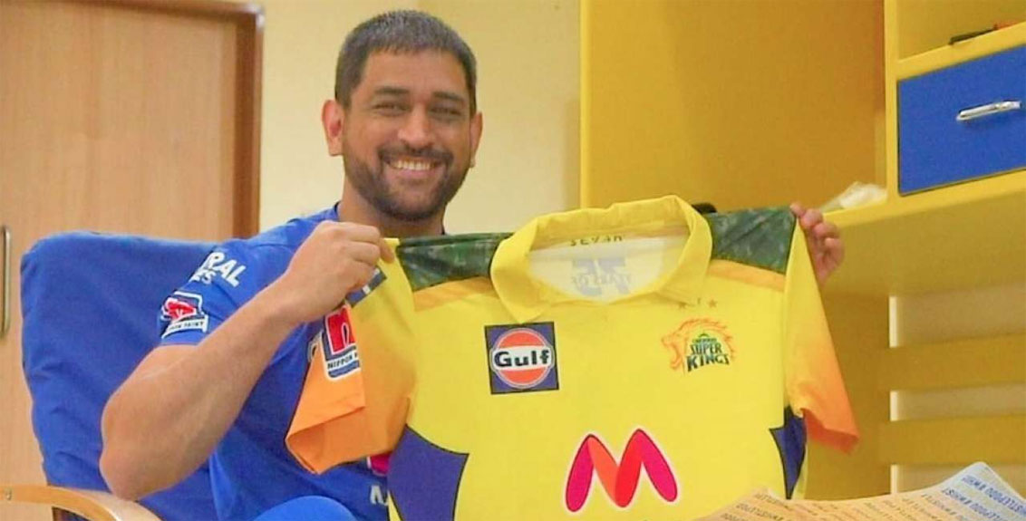 CSK team's new jersey for this year's IPL