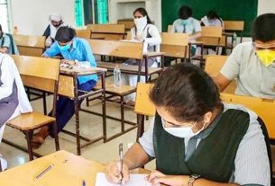 Important information given by the Minister of Education regarding 10th-12th examinations
