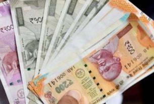 employees provident fund organisation epfo maintains interest rate