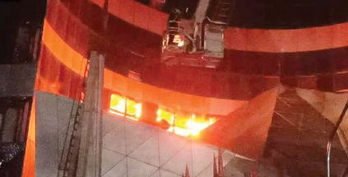 fire breaks out at a hospital in mumbais bhandup