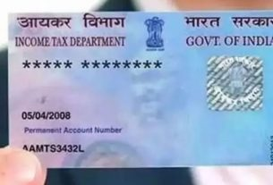 PAN card can be made in just 10 minutes