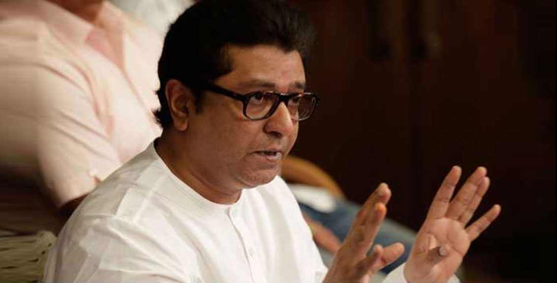 I am not sure that there will be an impartial inquiry into this case in the state - Raj Thackeray