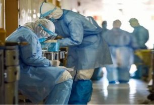 AIIM doctors and nursing staff infected