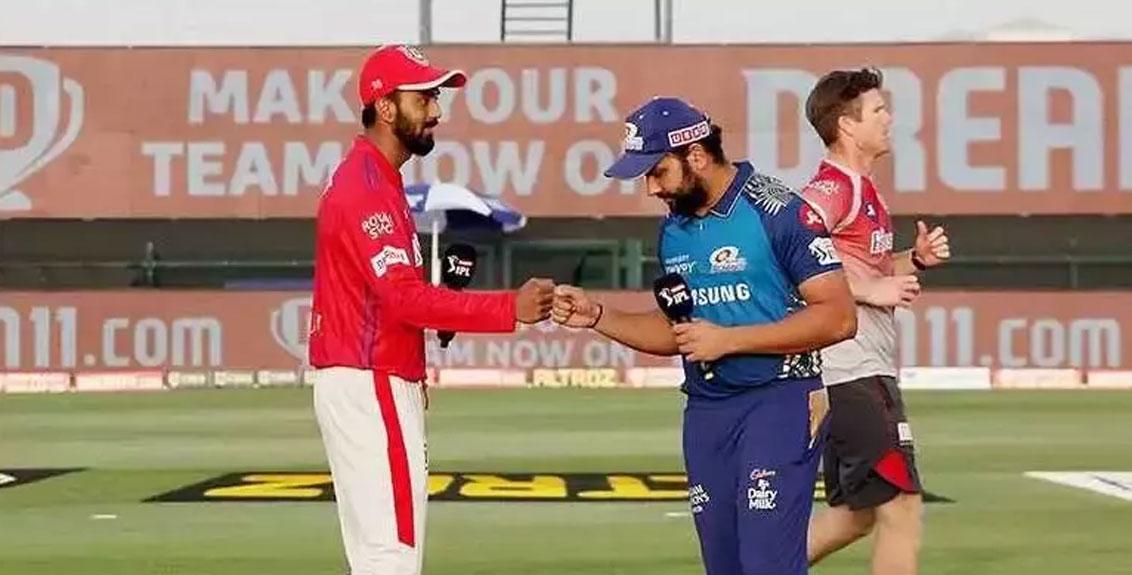 IPL 2021: Match between Mumbai Indians and Punjab Kings today