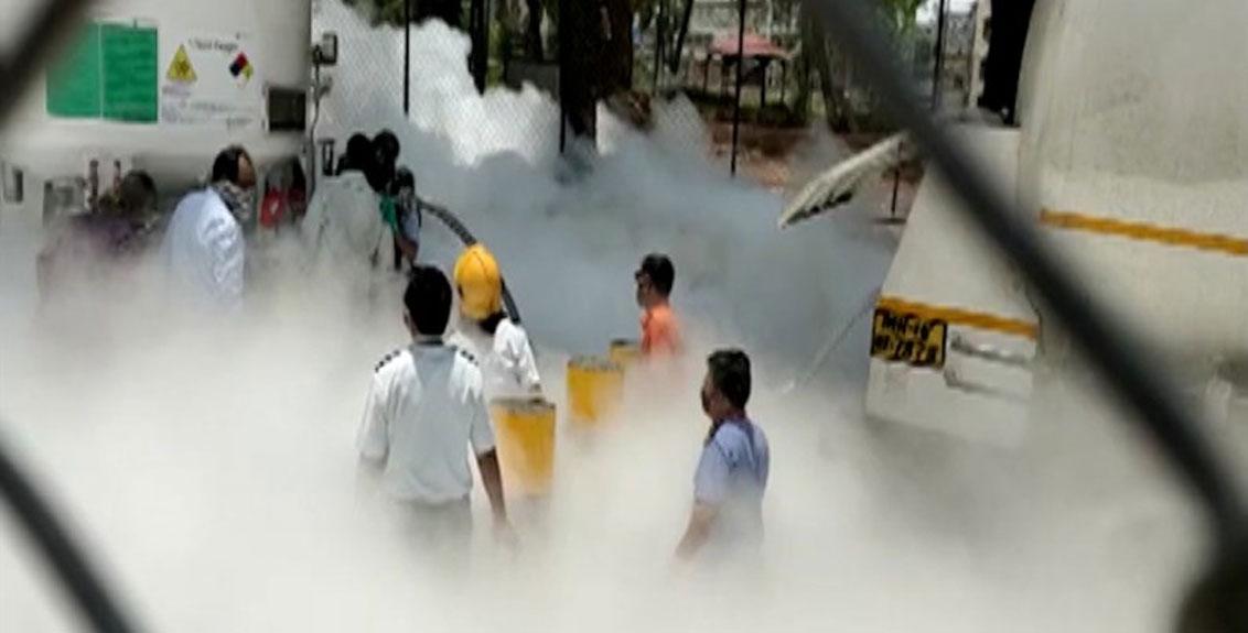 Oxygen Tank Leakage In Nashik Corporation Hospital