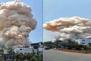 massive explosion at m r pharma chemical company lote midc khed