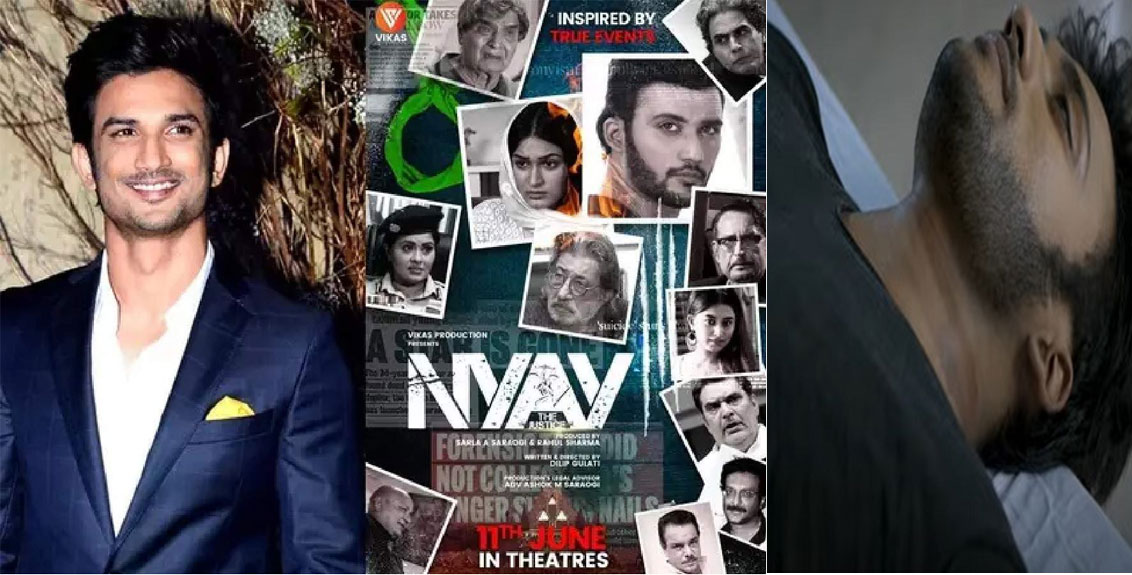 Sushant Singh Rajput Death Case: The Teaser Of Nyay The Justice A Movie Based On Actors Life Is Out