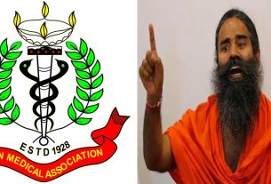 Indian Medical Association condemns Baba Ramdev's controversial statement on allopathy
