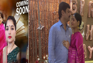 Karuna Dhananjay Munde Love Story Will Come Soon Announcement From Facebook Post