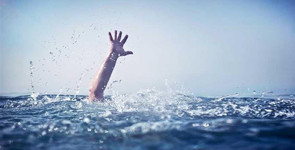 Man Drowns In Pranhita River In Gadchiroli