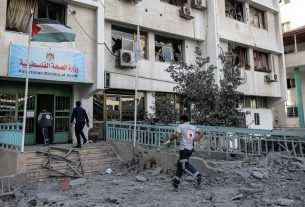 Only Covid Testing Lab Destroyed In Israeli Strikes