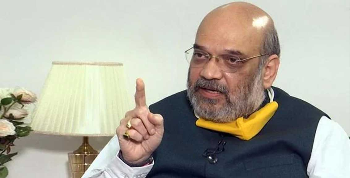 'Missing Report' Filed Against Amit Shah