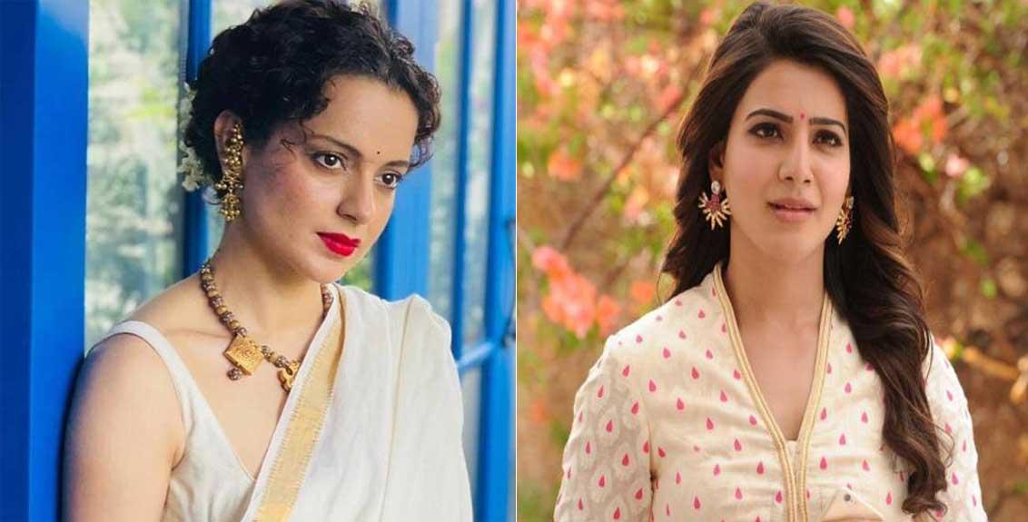 actress kangana ranaut praises samantha akkineni acting in first trailer of the family man 2