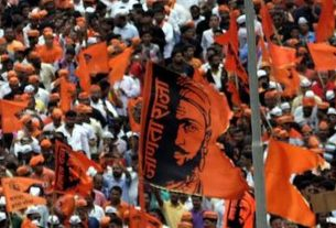 maratha resrvation ten percent ews reservation for admission in educational institutions decision of the state government
