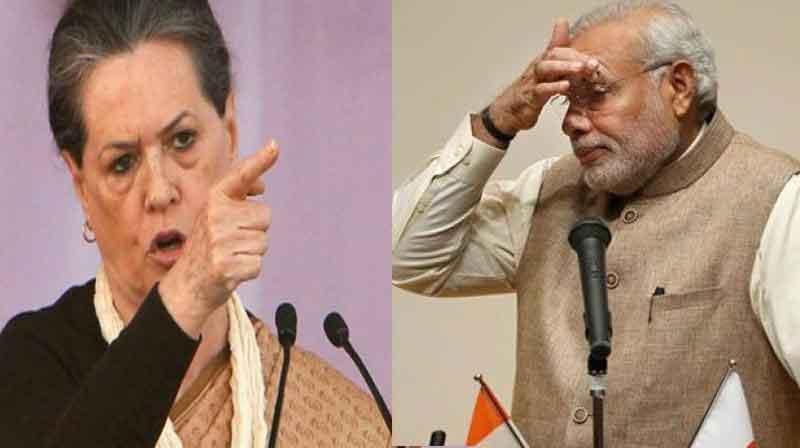 Ram Gopal Varma strongly criticized Prime Minister Narendra Modi