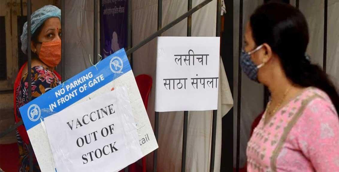 corona vaccination delhi government attacks centre government bjp clarifies