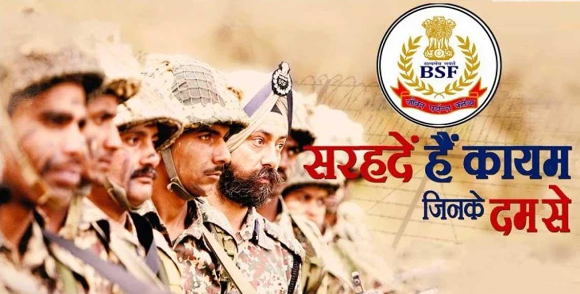 BSF Air Wing Recruitment 2021