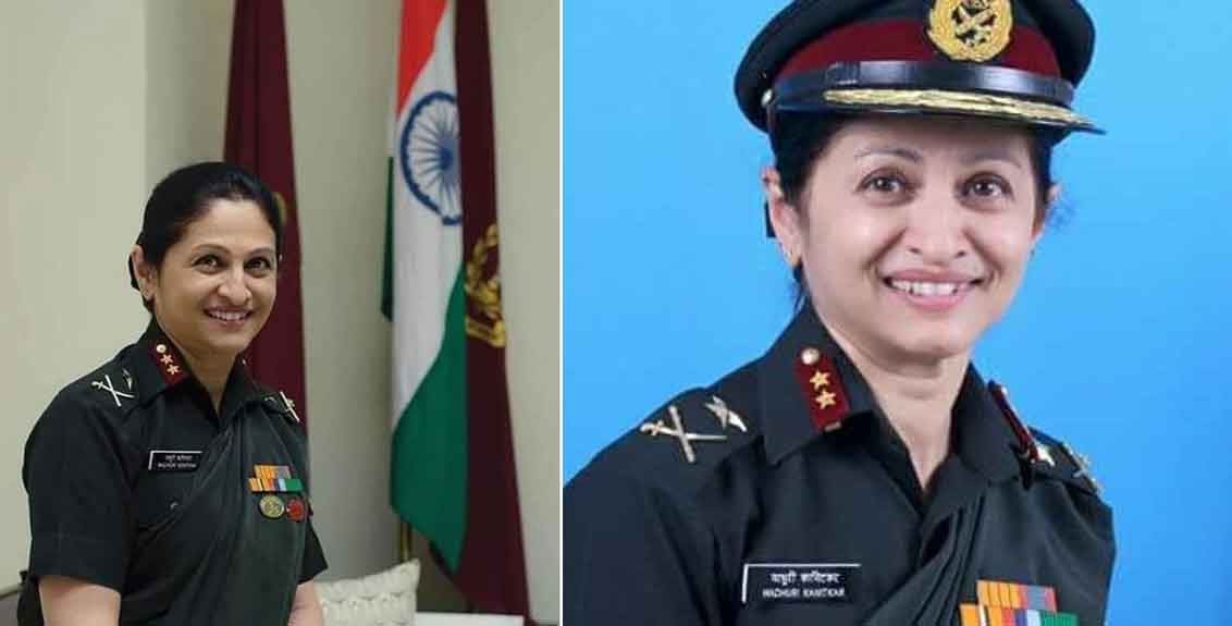 Appointment of Lieutenant General Dr. Madhuri Kanitkar as the Vice Chancellor of the University of Health Sciences