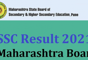 Maharashtra SSC Result 2021 will be announced today