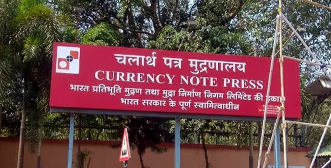 Rs 5 lakh notes missing from Nashik currency note press