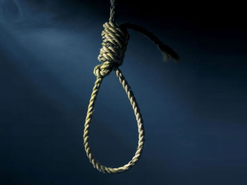 doctor commits suicide at health center shocking incident in ahmednagar district