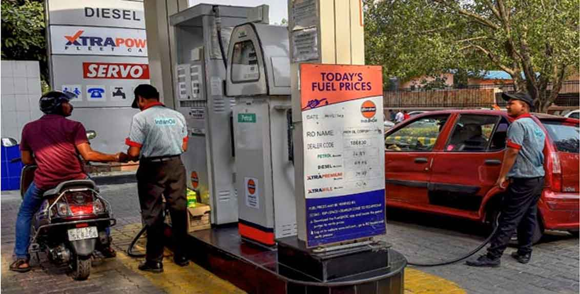 Now there will be no fraud like measurement error at petrol pump