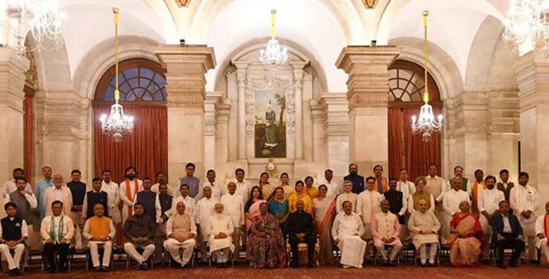 pm modi cabinet expansion