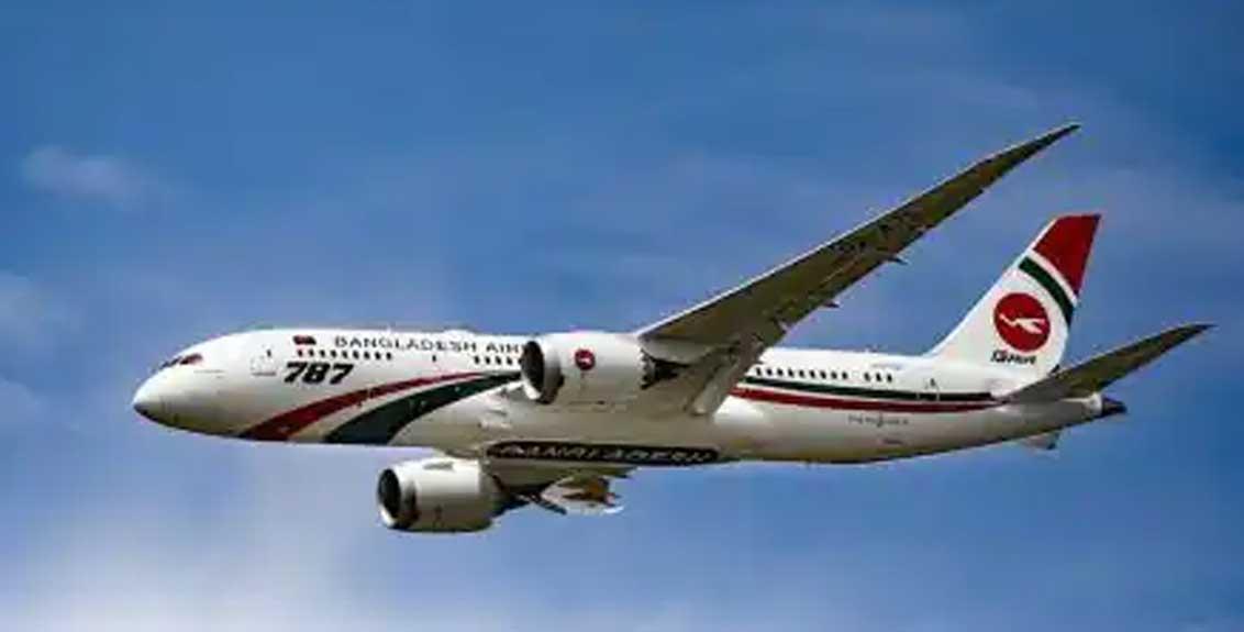 Bangladesh flight made a medical emergency landing at Nagpur airport