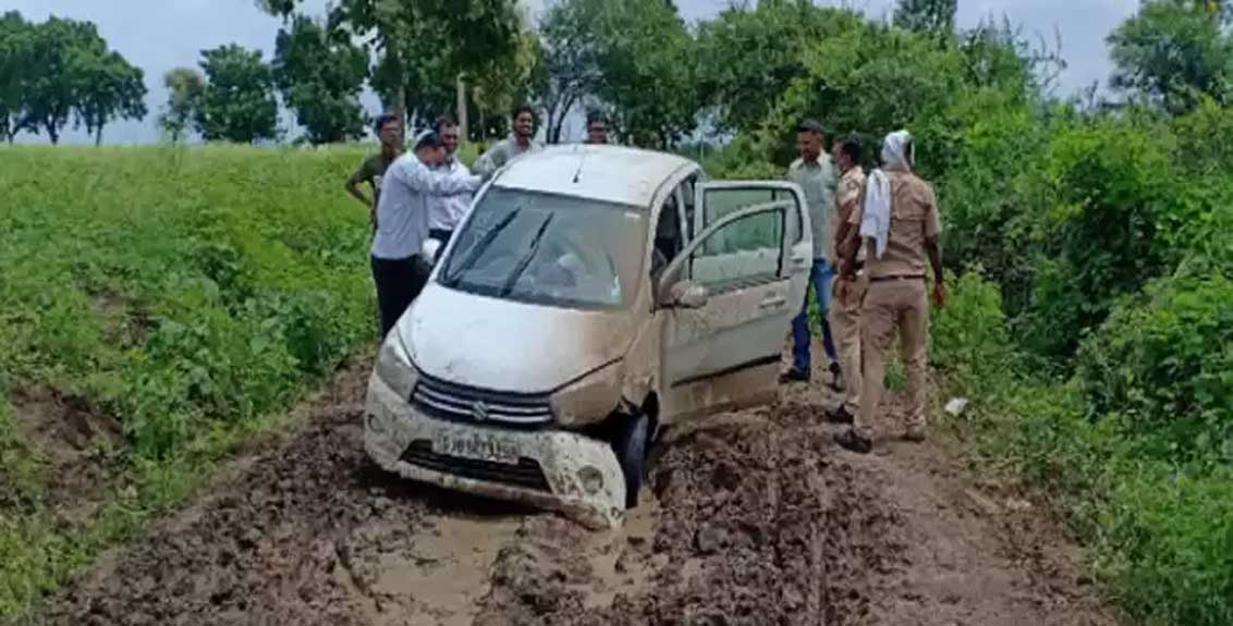 Body of a merchant Found In The Field in Amravati