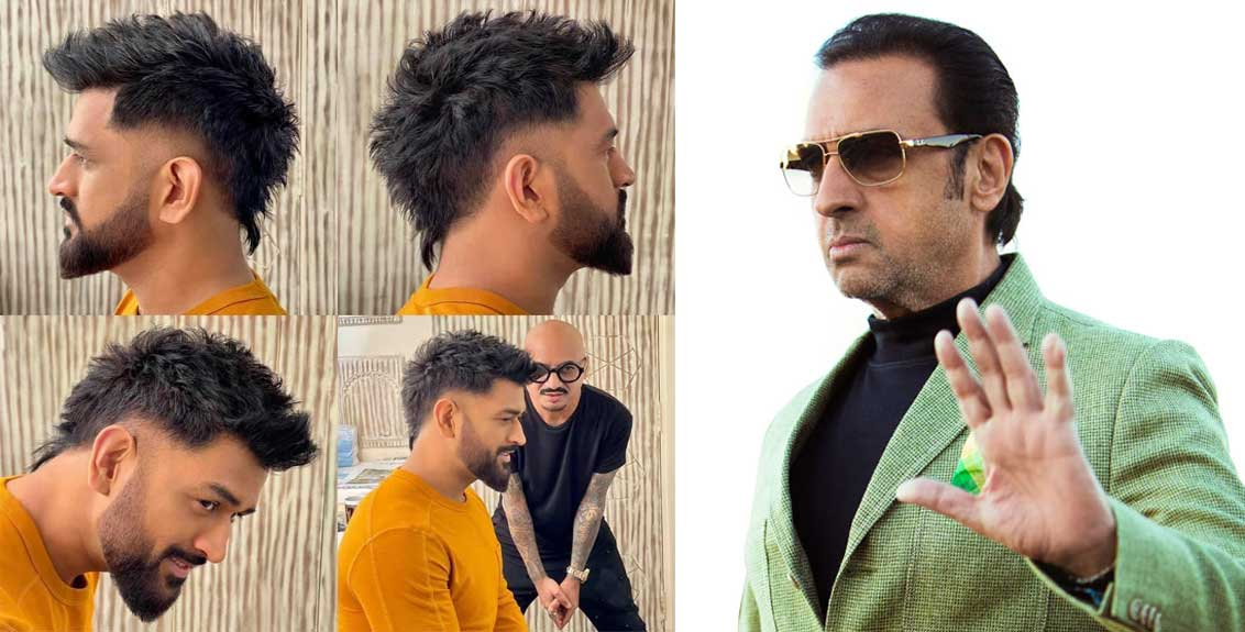 Gulshan Grover's funny reaction to Dhoni's look