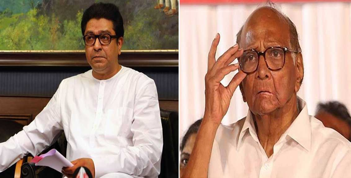 Mns Chief Raj Thackeray Blames Ncp For Caste Conflicts In Maharashtra