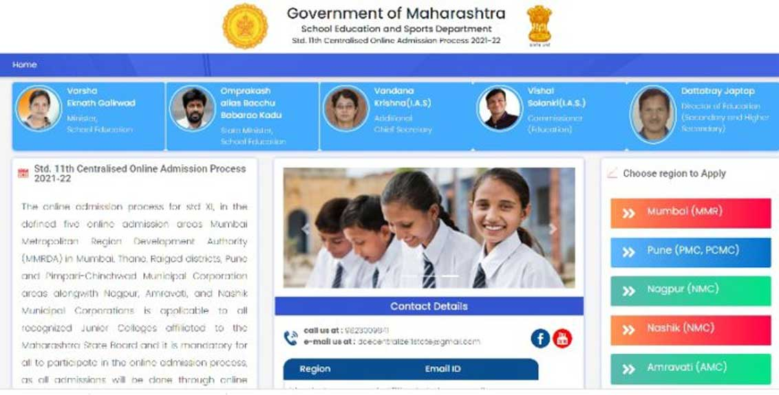 The 11th admission website Inauguration by School Education Minister Varsha Gaikwad