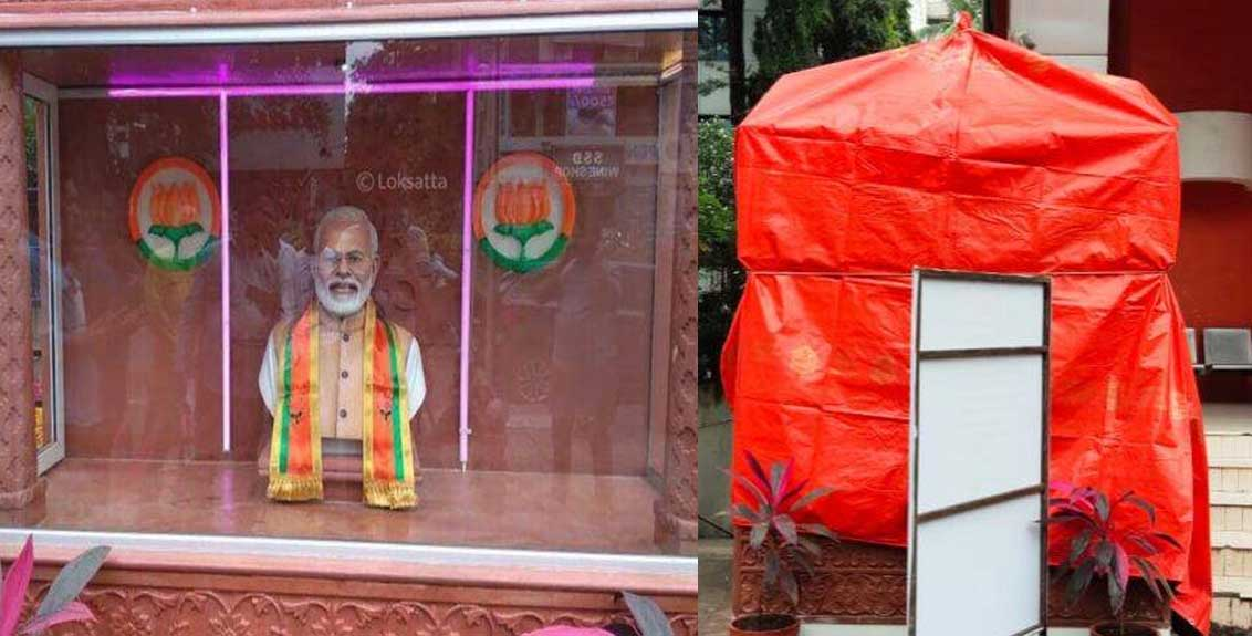 narendra modi temple in aundh pune removed after call from pmo