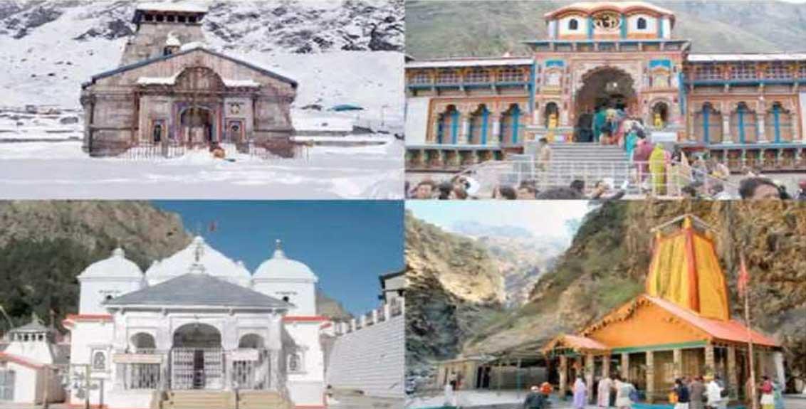 Uttarakhand High Court has lifted the ban on Chardham Yatra
