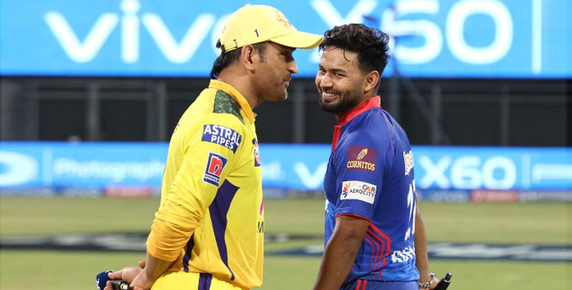 IPL 2021: Match between Delhi Capitals and Chennai Super Kings in the first qualifier today