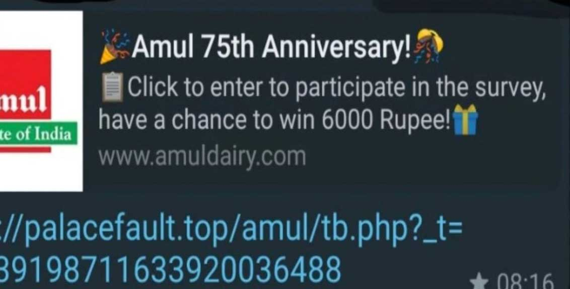 amul anniversary gift link of free rs 6000 on whatsapp is a scam