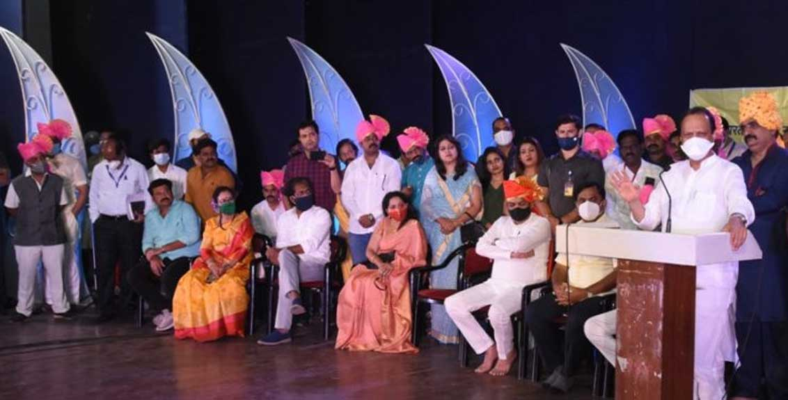 will provide the necessary facilities to remain Maharashtra as the cultural center of the country